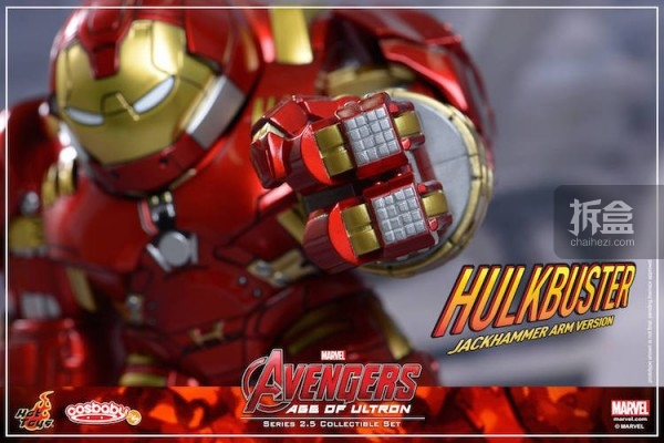 HT-aou-cosbaby-Hulkbuster-V2-003