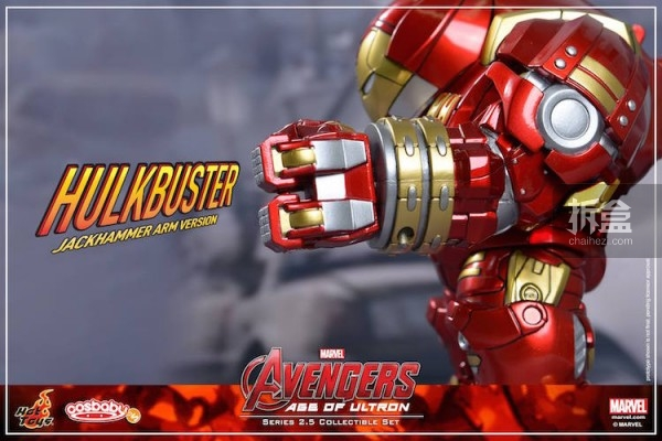 HT-aou-cosbaby-Hulkbuster-V2-004