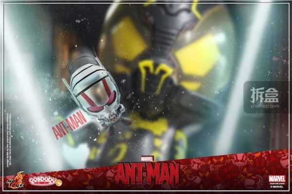 HT-cosbaby-antman-3 (1)