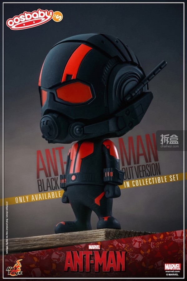 HT-cosbaby-antman-3 (11)