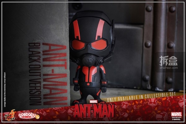 HT-cosbaby-antman-3 (12)