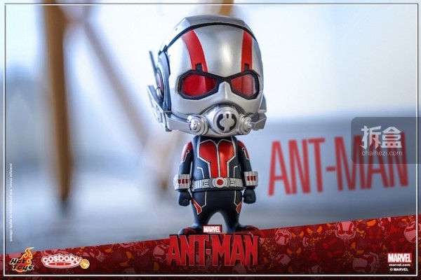 HT-cosbaby-antman-3 (4)