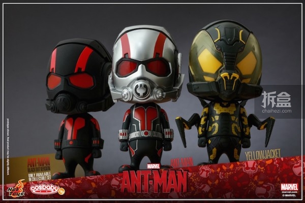 HT-cosbaby-antman-3