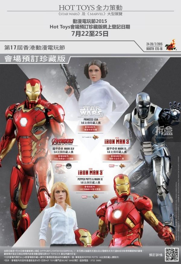 HT-ironman3-Pepper Potts-MK3 (0)