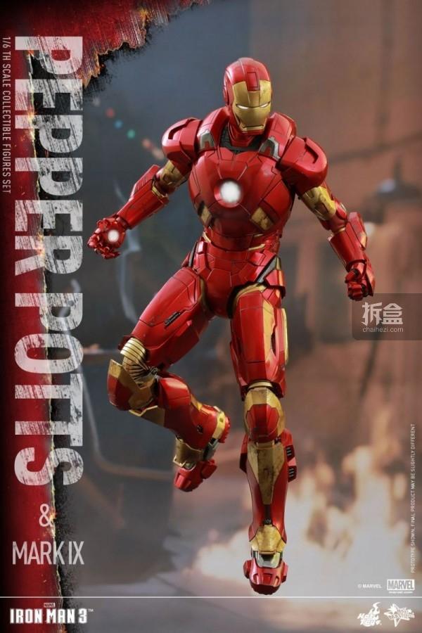 HT-ironman3-Pepper Potts-MK3 (10)