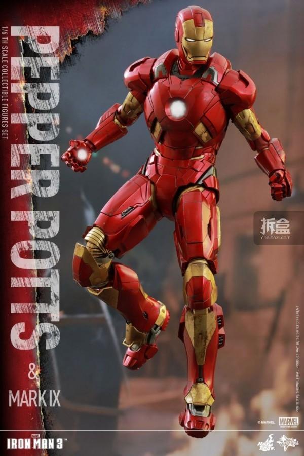 HT-ironman3-Pepper Potts-MK3 (12)