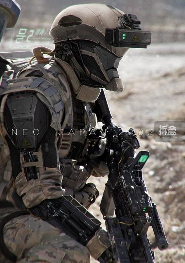 NEO JAPAN 2202-news-11