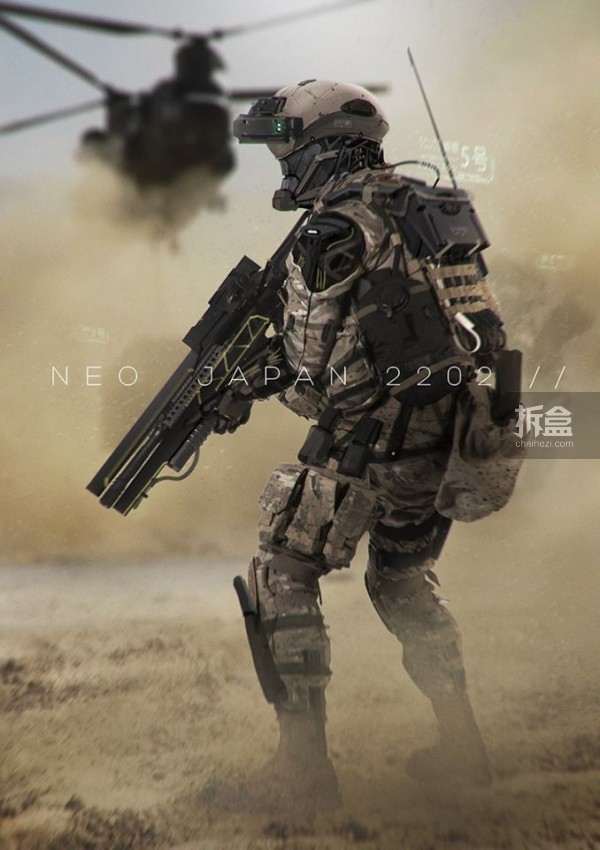 NEO JAPAN 2202-news-15