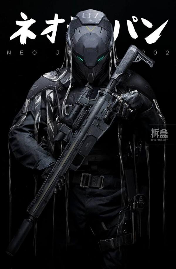 NEO JAPAN 2202-news-2