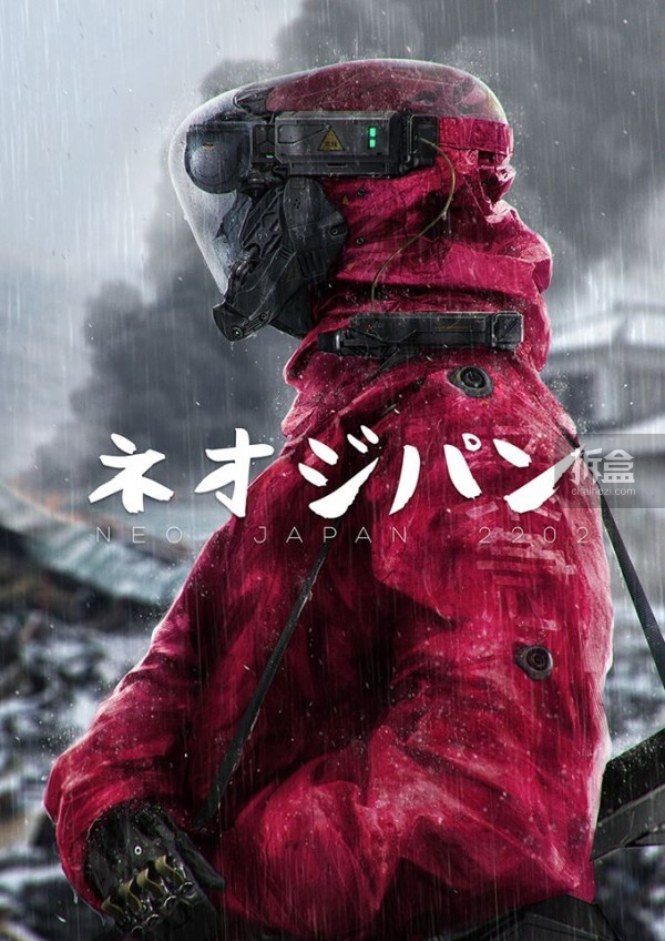 NEO JAPAN 2202-news-3