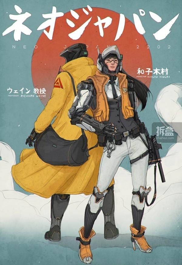 NEO JAPAN 2202-news-8