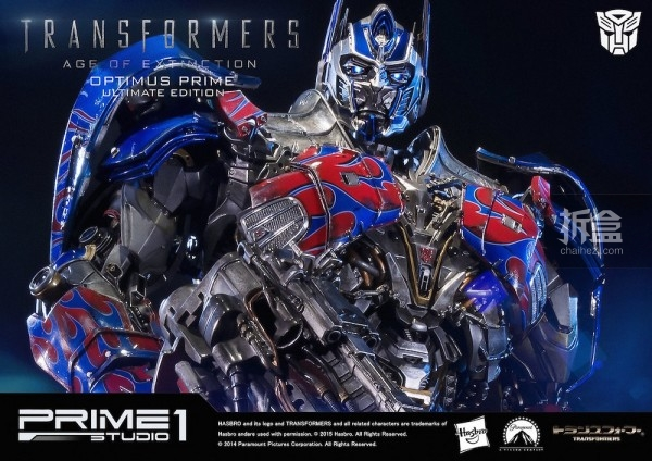 P1S-TF4-prime-ultimate-005
