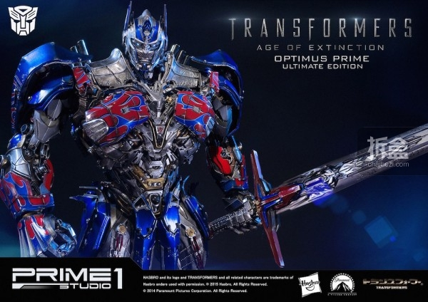 P1S-TF4-prime-ultimate-008