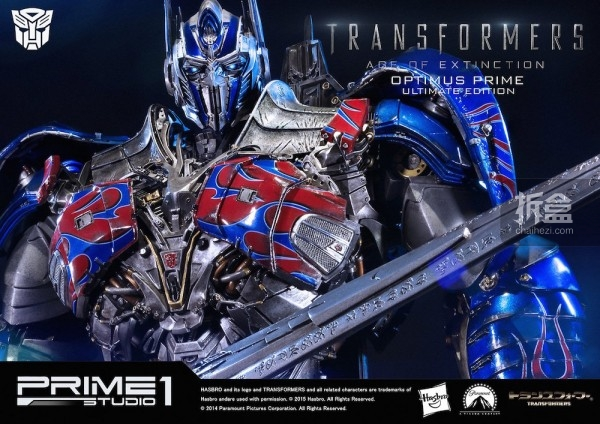 P1S-TF4-prime-ultimate-010
