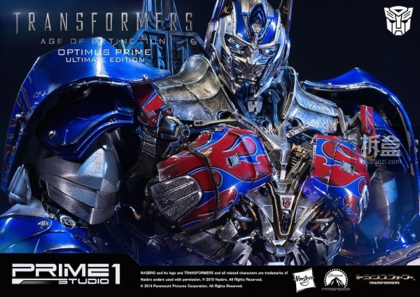 P1S-TF4-prime-ultimate-012