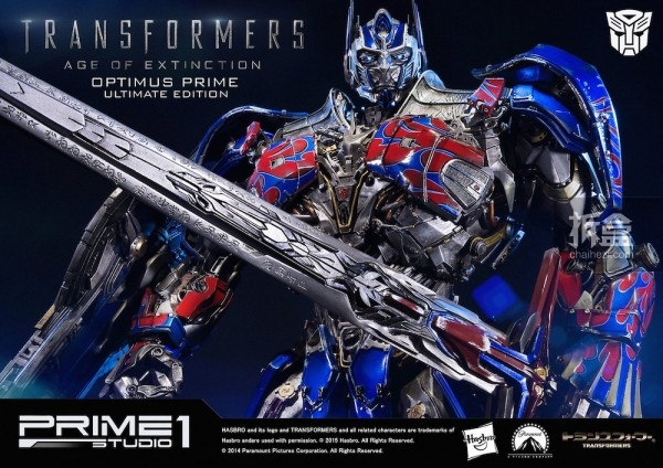 P1S-TF4-prime-ultimate-018
