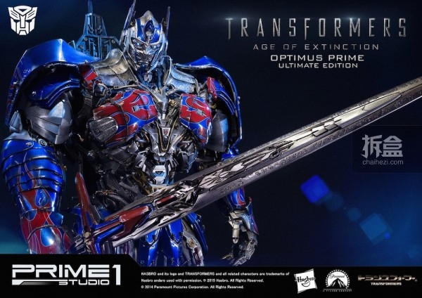 P1S-TF4-prime-ultimate-019