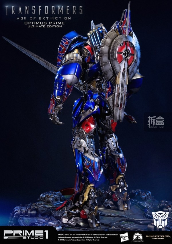 P1S-TF4-prime-ultimate-025