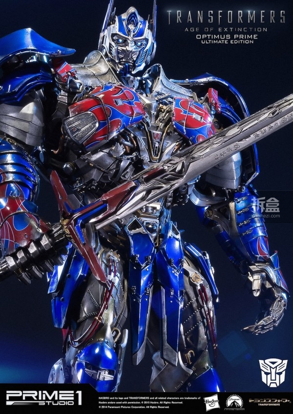 P1S-TF4-prime-ultimate-027