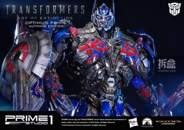 P1S-TF4-prime-ultimate-028