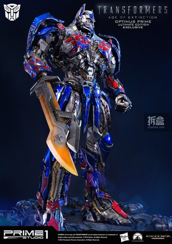 P1S-TF4-prime-ultimate-030
