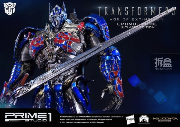 P1S-TF4-prime-ultimate-031
