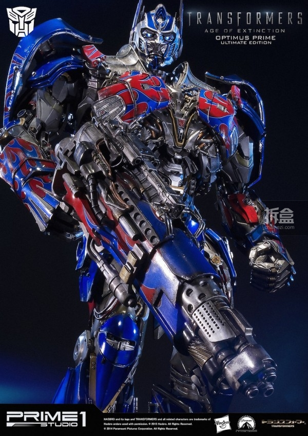 P1S-TF4-prime-ultimate-041