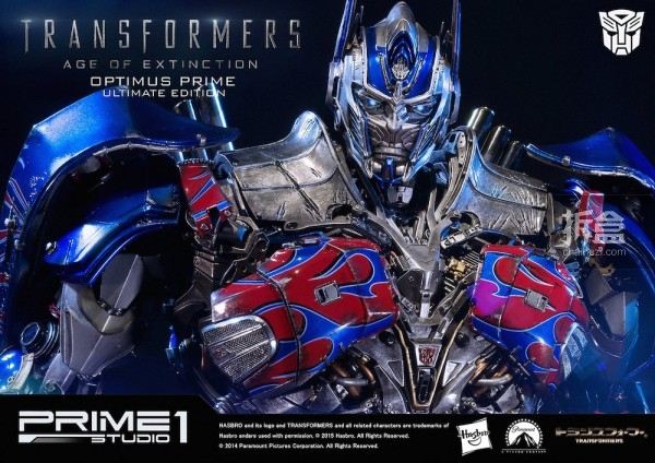 P1S-TF4-prime-ultimate-044