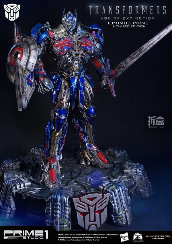 P1S-TF4-prime-ultimate-045
