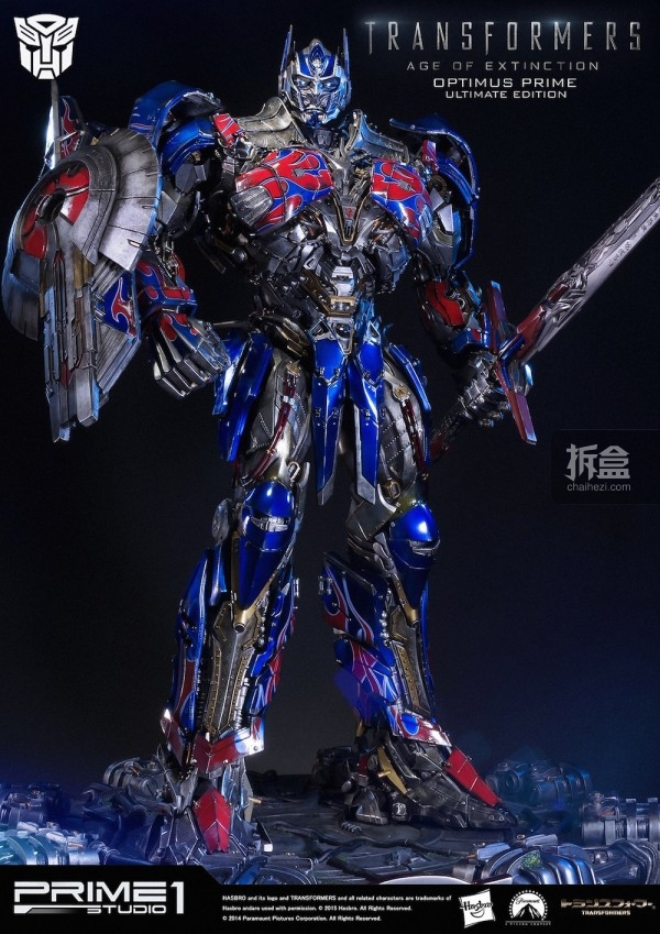 P1S-TF4-prime-ultimate-047