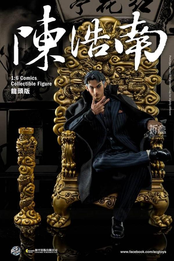 acgtoys-haonan-dragon-chair (10)