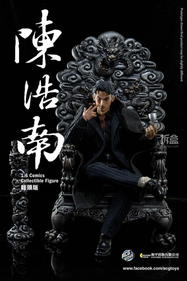 acgtoys-haonan-dragon-chair (11)