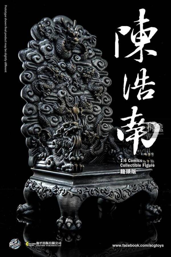 acgtoys-haonan-dragon-chair (5)