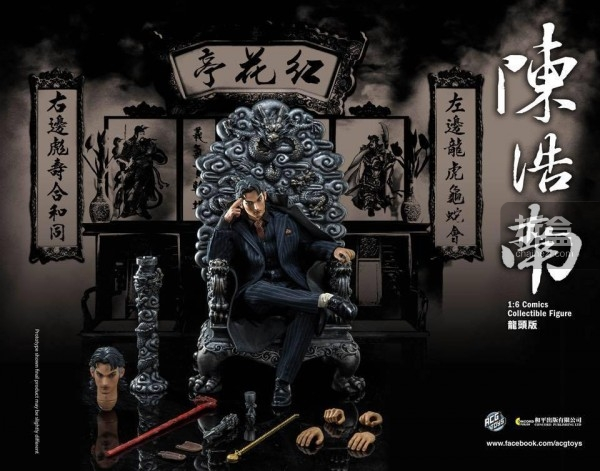 acgtoys-haonan-dragon-chair