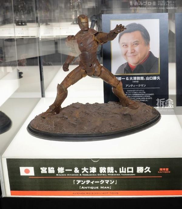 avenger-200percent-tokyo-009