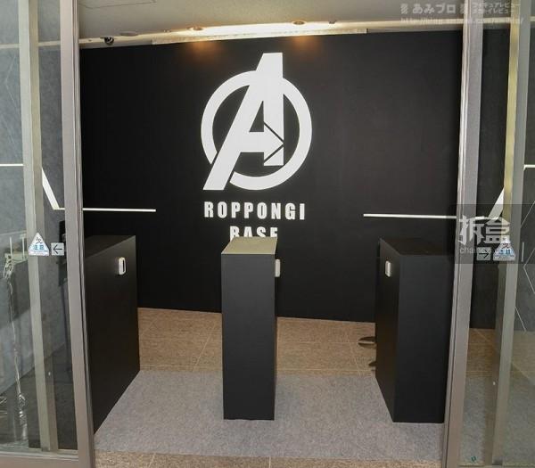 avenger-200percent-tokyo-076
