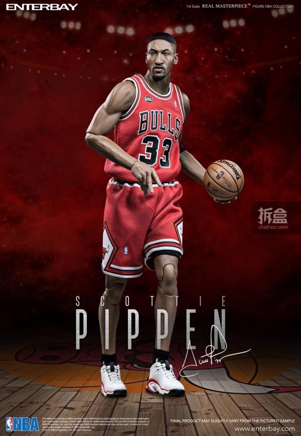 enterbay-NBA-Pippen-ACGHK (2)