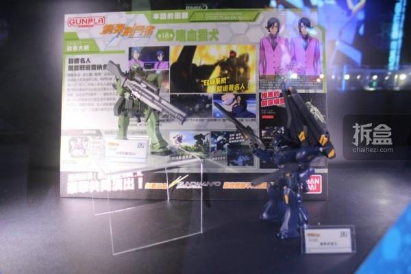 gunpla-expo-2015-taiwan-104