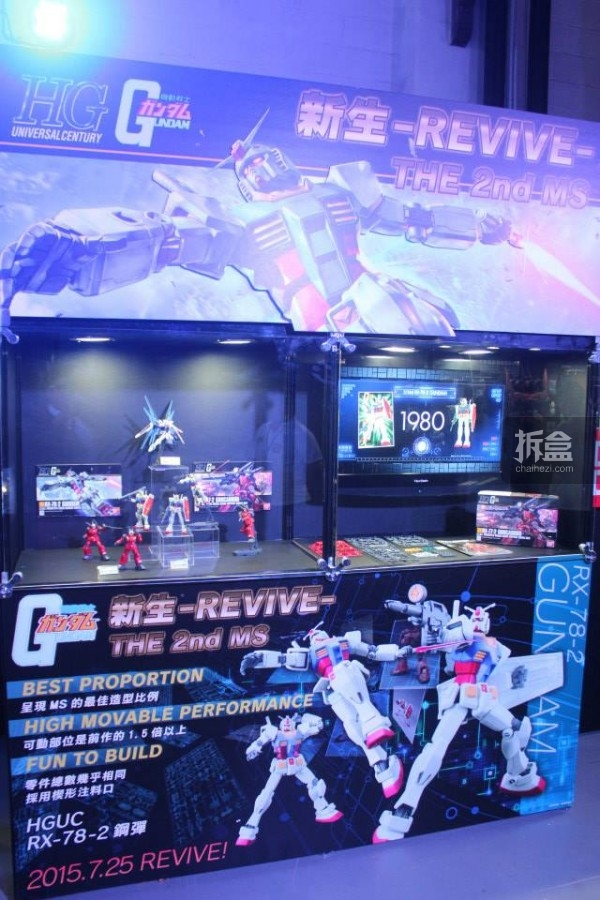gunpla-expo-2015-taiwan-115