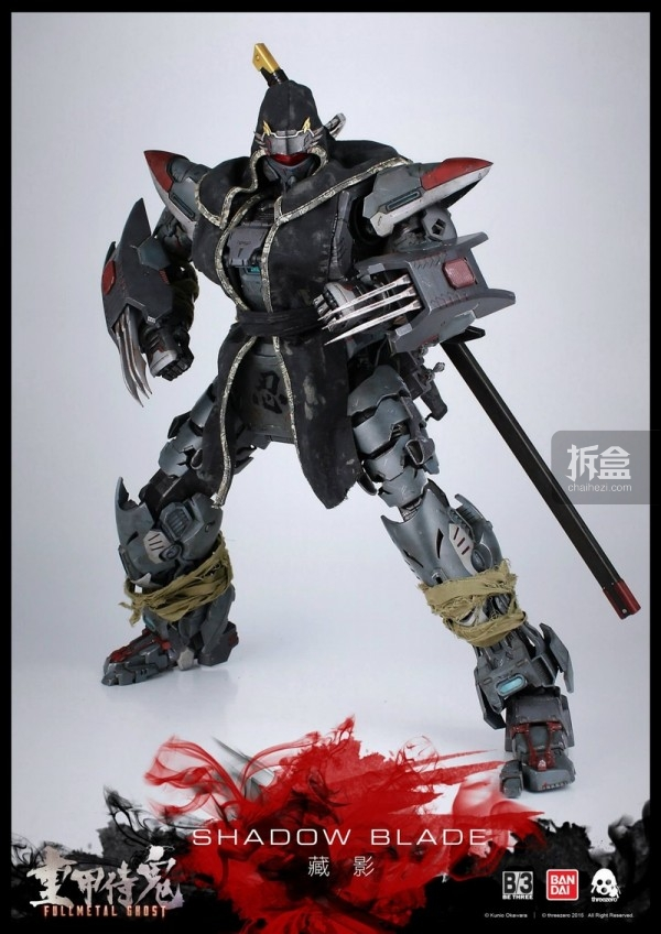 threezero-bandai-Shadow Blade (1)