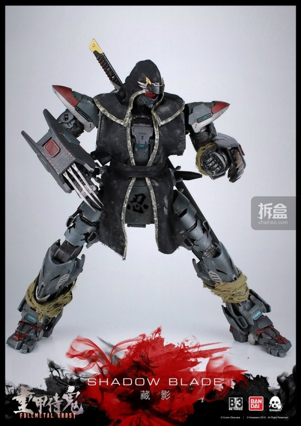 threezero-bandai-Shadow Blade (2)