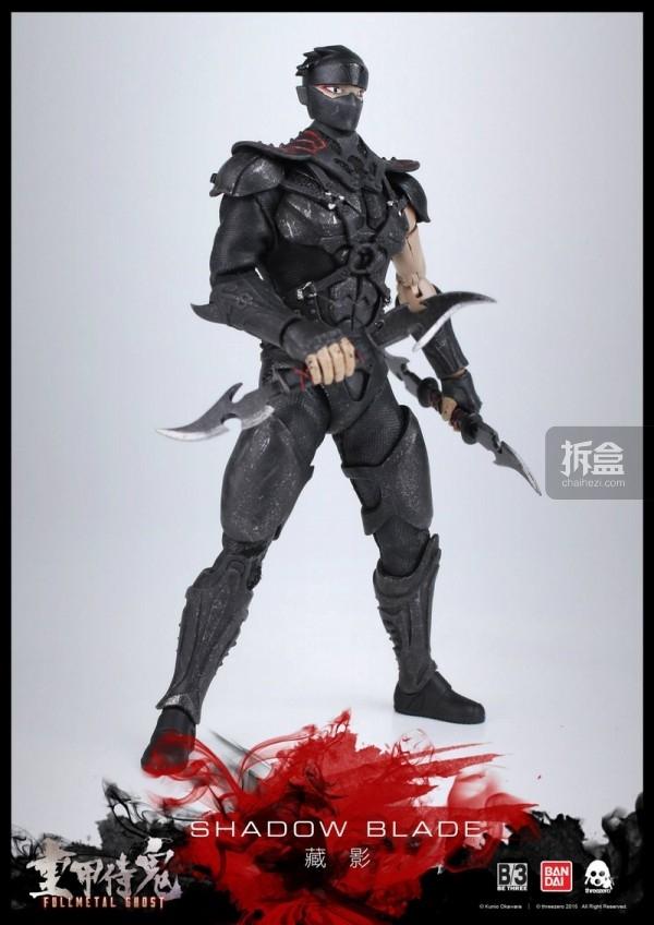 threezero-bandai-Shadow Blade (20)