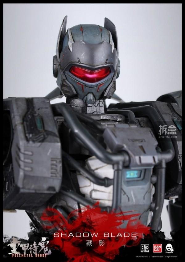 threezero-bandai-Shadow Blade (33)