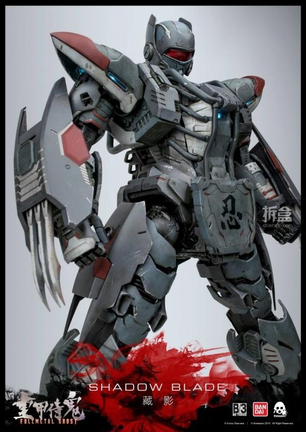 threezero-bandai-Shadow Blade (4)