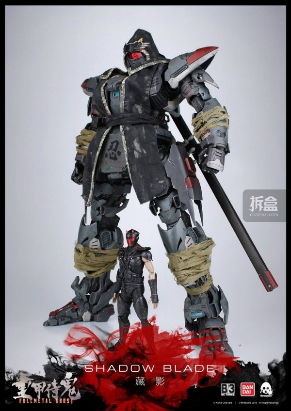 threezero-bandai-Shadow Blade (40)