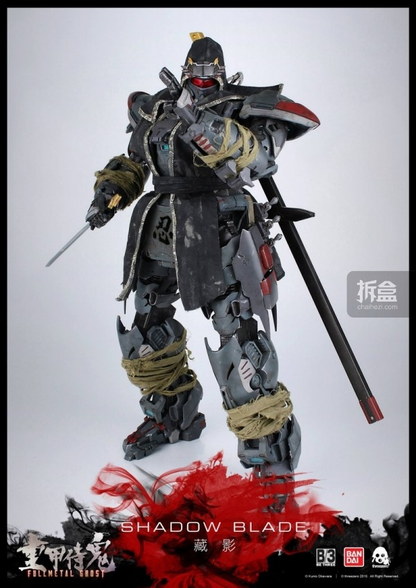 threezero-bandai-Shadow Blade (44)