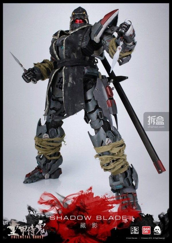 threezero-bandai-Shadow Blade (45)
