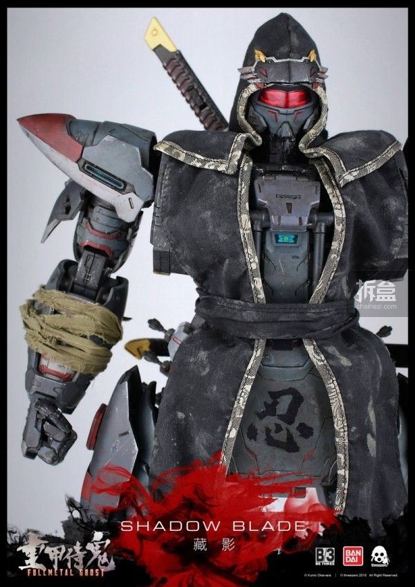 threezero-bandai-Shadow Blade (48)