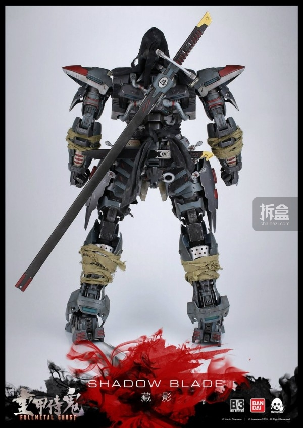 threezero-bandai-Shadow Blade (52)