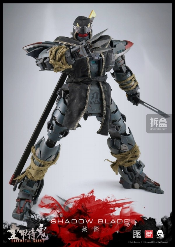 threezero-bandai-Shadow Blade (60)